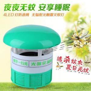 无辐射USB光触媒灭蚊灯4 led驱蚊灯灭蚊器 绿色