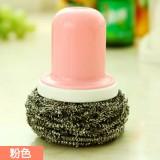 豪华吸卡装 带柄清洁钢丝球刷 强力去污洗锅刷 粉色 200/箱