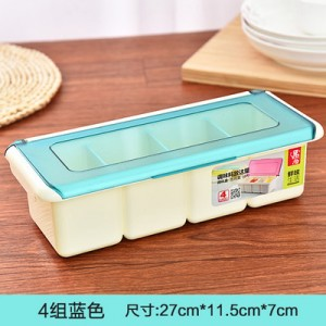 翻盖磨砂盖塑料调味盒 罐调味瓶调料盒盐罐套装配勺 四格蓝色 60/箱
