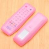 家居空调遥控器套 透明硅胶遥控器保护套 长款粉色