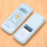 家居空调遥控器套 透明硅胶遥控器保护套 短款蓝色