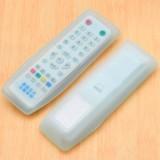 家居空调遥控器套 透明硅胶遥控器保护套 长款蓝色