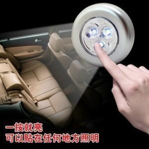 三头LED灯高亮应急灯/3led触摸灯/壁灯   360个/件