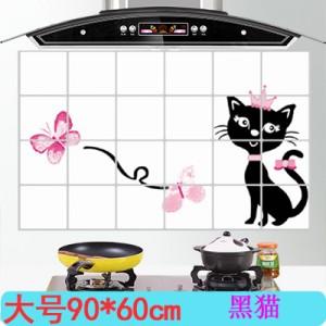 大号 经济型 厨房防油烟贴纸 耐高铝箔瓷砖橱柜贴饰温 装饰墙贴 黑猫
