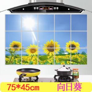 经济型 厨房防油烟贴纸 耐高铝箔瓷砖橱柜贴饰温 装饰墙贴 向日葵2