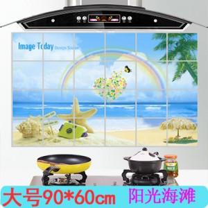 大号 经济型 厨房防油烟贴纸 耐高铝箔瓷砖橱柜贴饰温 装饰墙贴 阳光海滩