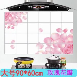 大号 经济型 厨房防油烟贴纸 耐高铝箔瓷砖橱柜贴饰温 装饰墙贴 玫瑰花瓣