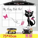 经济型 厨房防油烟贴纸 耐高铝箔瓷砖橱柜贴饰温 装饰墙贴 黑猫