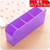 四格可立塑料桌面收纳盒办公文具桌面整理盒 紫色 120或150个/箱