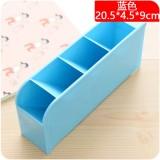 四格可立塑料桌面收纳盒办公文具桌面整理盒 蓝色 120或150个/箱
