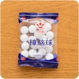 天然樟脑丸 衣柜衣橱防霉防蛀防虫丸 樟脑球卫生球 500个一件