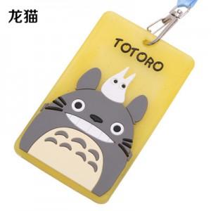 可爱卡通软胶可挂绳公交卡套银行卡片包证件套 龙猫