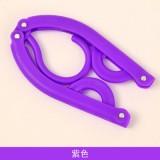 户外旅行折叠衣架/五彩防滑魔术无痕衣架 紫色 1000个一箱