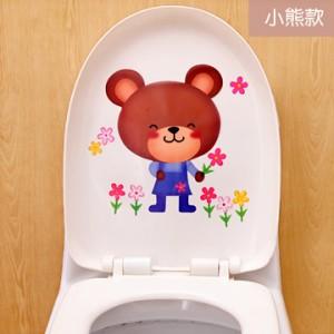 可爱卡通韩式彩色防水马桶贴 装饰贴纸 墙贴 小熊 100个一捆