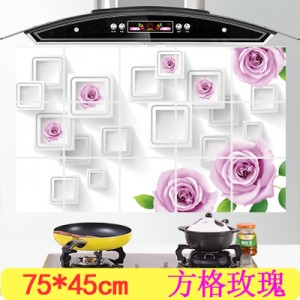 经济型 厨房防油烟贴纸 耐高铝箔瓷砖橱柜贴饰温 装饰墙贴 方格玫瑰