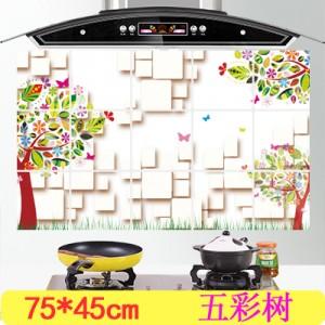 经济型 厨房防油烟贴纸 耐高铝箔瓷砖橱柜贴饰温 装饰墙贴 五彩树