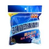通用装蓝泡泡 洁厕宝 洁厕灵 马桶清洁剂 厕所除臭10个装 50袋/箱
