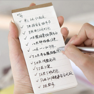 日韩文具创意便携式便签本 可撕环保型随身记事本  网格