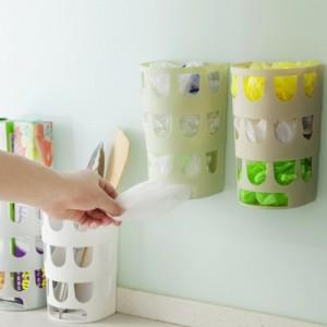 厨房垃圾袋收纳盒 壁挂环保塑料袋抽取盒储物盒 灰蓝