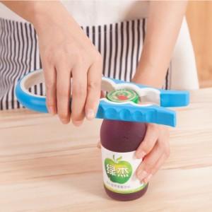 创意多功能四合一开盖器 省力开瓶器 防滑拧瓶盖器 绿色