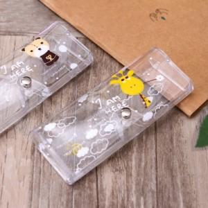 可爱便携透卡通近视眼镜盒 软收纳盒 593AG 长颈鹿