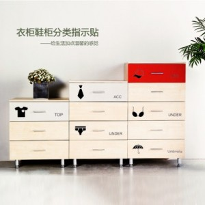 创意生活标签衣柜衣物鞋柜分类指示贴纸 装饰贴