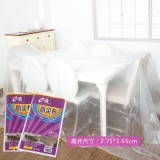 家用防尘布 防尘罩多用盖布 客厅沙发盖巾 茶几布 防水桌布 白色