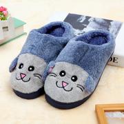玉兔绒松鼠防滑毛绒拖鞋46/47--藏蓝色(F1519)
