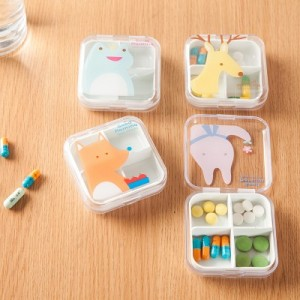 多格分装透明小动物便携药盒 精致小巧放药物盒子 P0923G 黄色小鹿