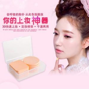 彩妆美容工具 干湿两用化妆海绵粉扑(方形10片装) 白色
