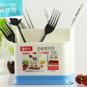 30年老品牌振兴 四格餐具筒收纳盒 YH5892