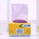 抽取式垃圾袋 特厚型环保平口加厚家用清洁袋(100只/盒) 紫色