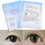 透气隐形双眼皮贴(50回)