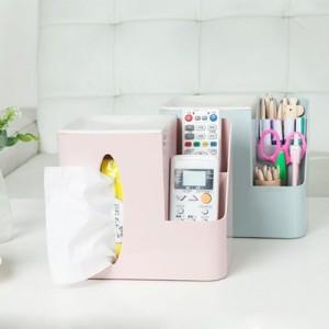 创意家居多功能桌面纸巾盒 多格杂物收纳盒 BN-8931 粉色