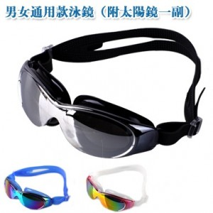 WenFei专柜正品 专业比赛游泳镜 大框舒适防雾防紫外线 附太阳镜一副 8566 蓝色