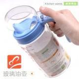 30年老品牌振兴 玻璃油壶(600ML)YH5864