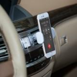 多功能车载手机支架 出风口吸盘式手机座 360°可旋转手机架 白色