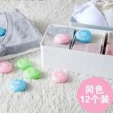 风扇造型樟脑丸 橱柜衣柜防霉防蛀樟脑球(12个装) 粉色
