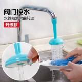 厨房卫生间水龙头防溅喷头 可调节节水花洒(短款) 紫色