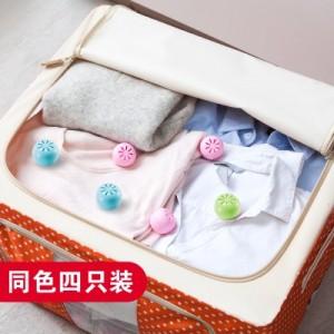 创意苹果造型樟脑丸 橱柜防霉防蛀樟脑球(同色4个装) 绿色