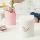 创意迷你桌面垃圾桶 家用塑料桶 客厅桌面带盖收纳桶  DY-105 米色