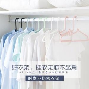 塑料干湿两用防滑衣架 多功能无痕斜口晾衣架(5只装)JY134 白色