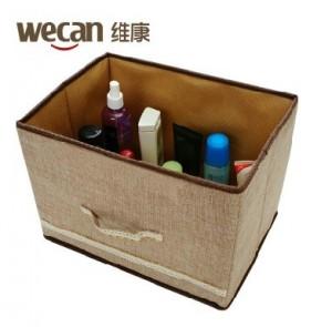 维康 高档油麻布收纳盒 收纳箱 小号 wksn-066 深灰色