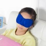 立体3D遮光睡眠眼罩男女睡觉缓解眼部疲劳护眼罩 蓝色