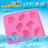 糖果色冰块巧克力模具 创意硅胶冰模 制冰格(水果款) 粉色