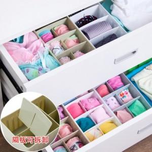 可调节抽屉收纳整理盒 文胸内裤袜子收纳盒(单排) 浅绿