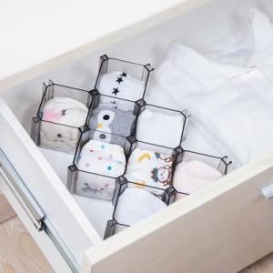 自由组合蜂巢式抽屉整理隔板 内衣袜子塑料分格收纳盒 六个装 黑色