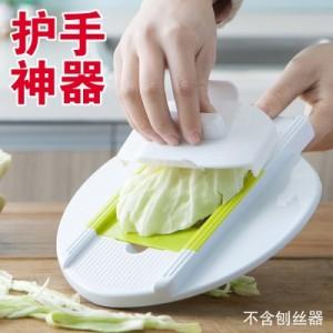 厨房多功能切菜器 刨丝专用护手器 防刮器 FTK081