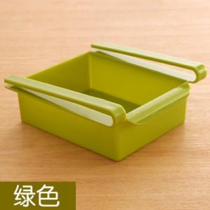 专利正品 厨房用品冰箱收纳架抽屉隔板层架塑料架子置物架 绿色