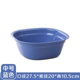 加厚塑料洗脸盆 洗脚盆 方形洗衣盆洗菜盆果盘 中号蓝色  160一件